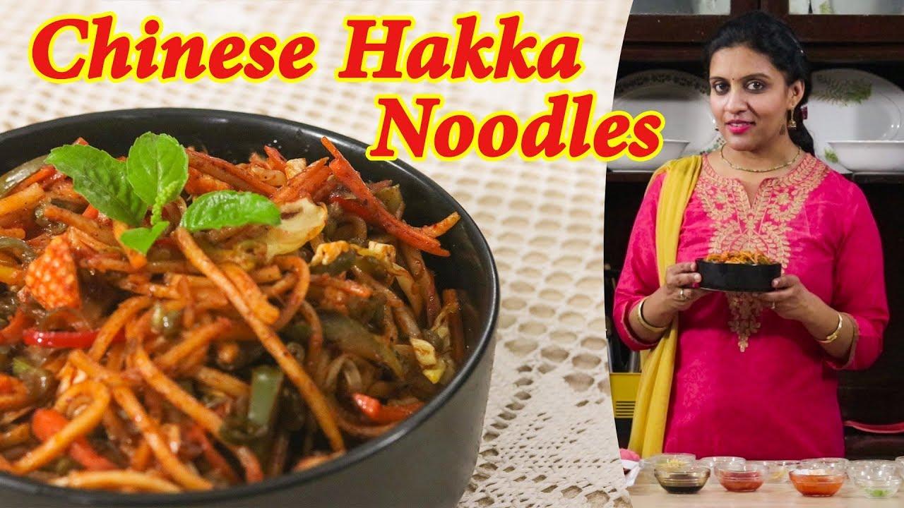 Vegetable hakka noodles satvik rasoi youtube vegetable hakka noodles satvik rasoi forumfinder Choice Image