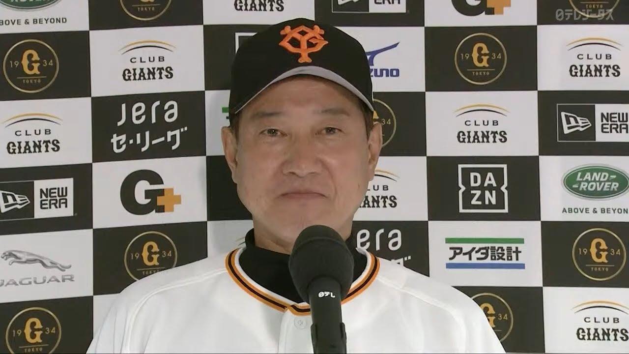 【インタビュー】6/23 試合後の巨人・原監督インタビュー 【巨人×DeNA】