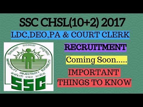 SSC CHSL(10+2) RECRUITMENT 2017