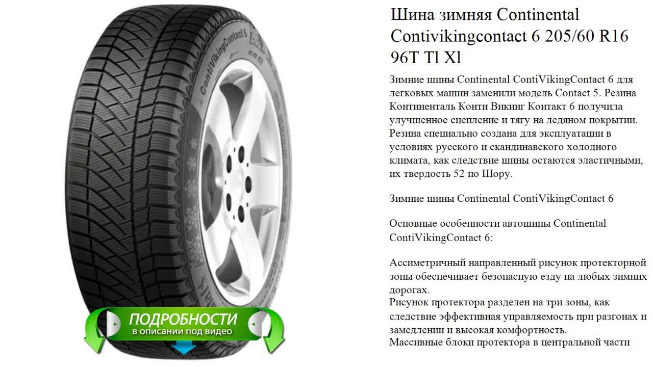 Шина зимняя Bridgestone Blizzak Spike-01 215/60 R17 100T Шип - YouTube