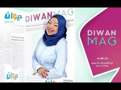 Diwan Mag 13/12/2016
