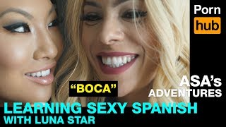 Download Video Asa's Adventures - Learning to Talk Dirty in Spanish with Luna Star - Ep 5 MP3 3GP MP4