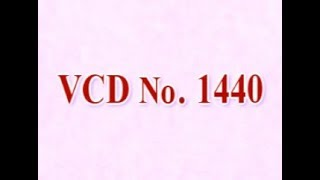 VCD1440