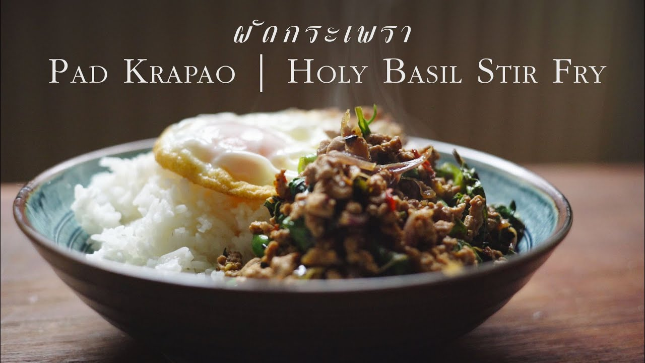 How to make Thailand's best BASIL CHICKEN [Pad Kra Pao ผัดกะเพรา]