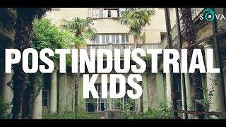 POSTINDUSTRIAL KIDS. Пролог