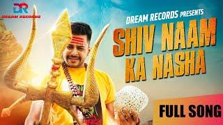 Shiv Naam Ka Nasha | Parveen Tosham | New Bhole Baba Songs 2019 | New Haryanvi Songs Haryanavi 2019