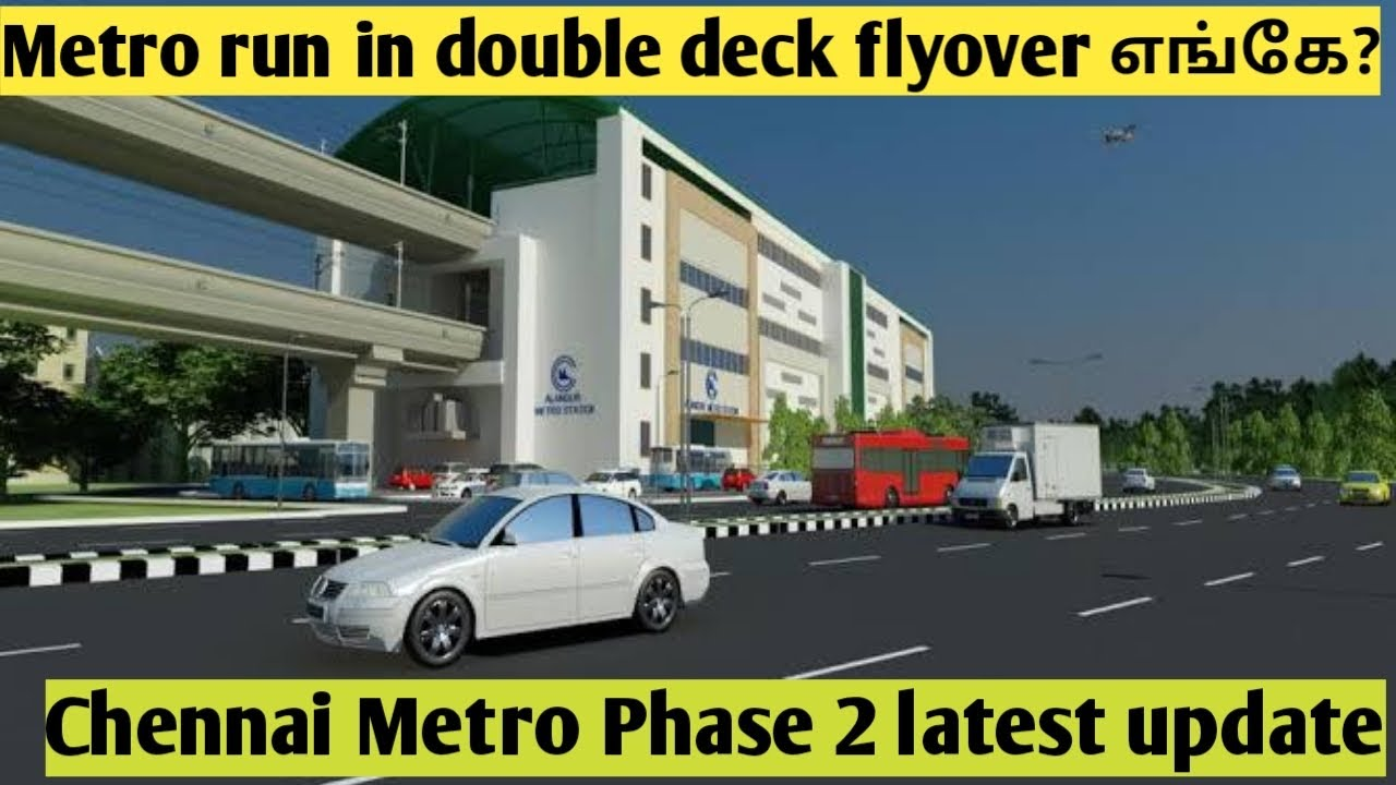 Chennai Metro Phase 2 latest news | Double Deck Metro | Current update | Tender Floated | Bids | MTC