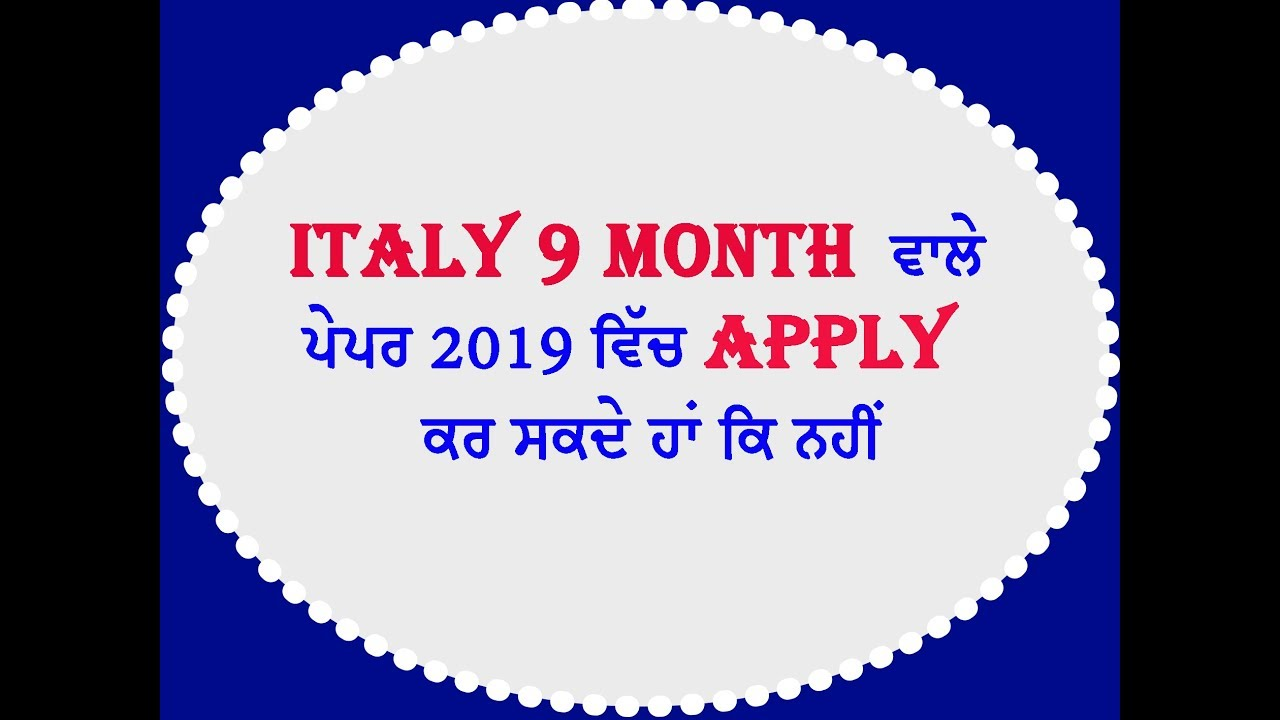 italy 9 month wale paper 2019 wich