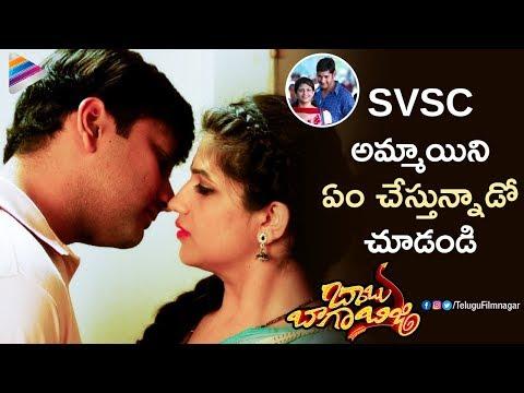 Srinivas Avasarala Fun with Supriya Aysola | Babu Baga Busy Latest Telugu Movie | Tejaswi Madivada thumbnail