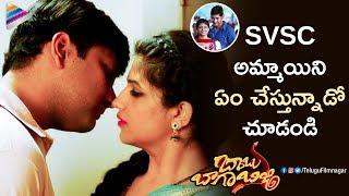 Srinivas Avasarala Fun with Supriya Aysola   Babu Baga Busy Latest Telugu Movie   Tejaswi Madivada