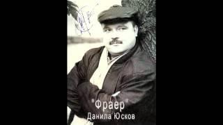 Михаил Круг песня