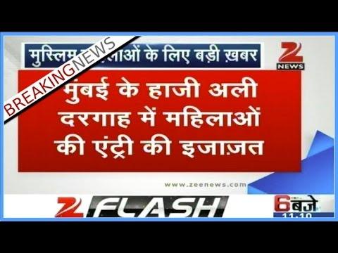 Women can enter inner sanctorum of Haji Ali Dargah: Mumbai HC