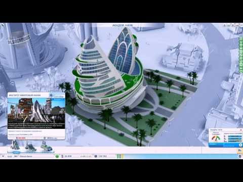 Обзор SimCity: Cities of Tomorrow. Как заработать на будущем