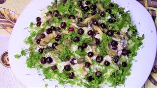 Салат Лесника - быстрый, легкий, простой и безумно вкусный! Салат с грибами и картошкой.