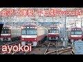 京急金沢文庫駅 平日朝ラッシュ時 4両増結 12両編成発車