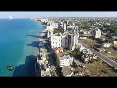 #360moires:Αμμόχωστος.Η πόλη – φάντασμα στα Κατεχόμενα της Κύπρου.14/11/2019