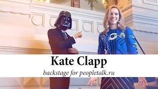 Kate Clapp for peopletalk.ru