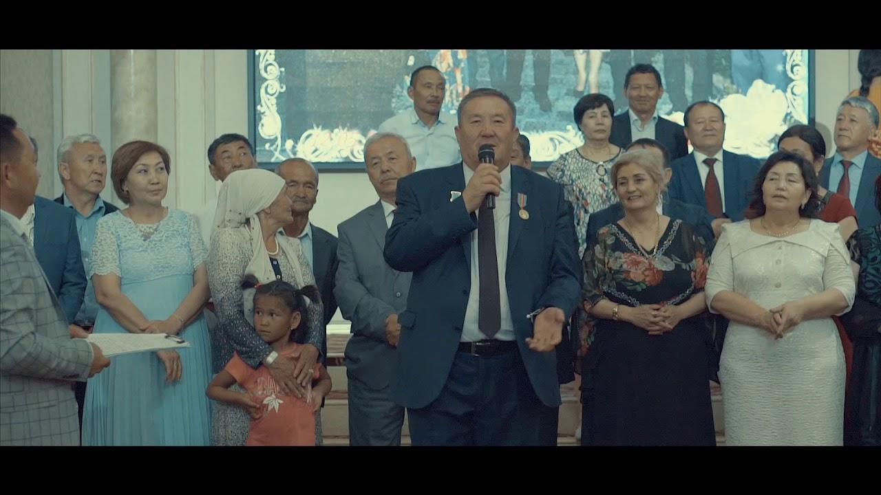 60 жас Мерей той - YouTube