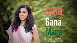Jana Gana Mana - Shreya Karmakar Mp3 Song Download