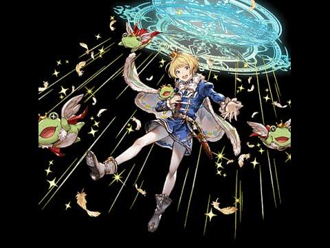 [GranBlue Fantasy]ピエール: 風船ぷかぷか、楽しいね。(Event)