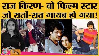 Raj Kiran को उनके Karz वाले साथी Rishi Kapoor ने ढूंढा और उनकी हालत देख हैरान रह गए | Arth