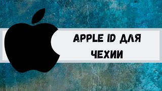 Робимо Apple ID/Icloud для Чехії без способу оплати.