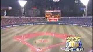 2007/03/30 横浜vs巨人 開幕戦.
