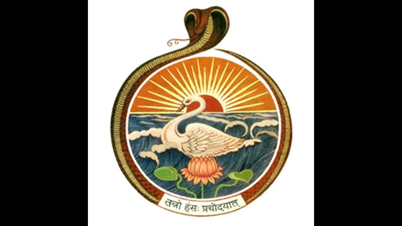 Belur Math Swami 's Visit to Chennai Vidyapith