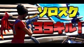 """35""KILLS SOLO vs SQUAD 【PC】【Fortnite Battle Royale】"