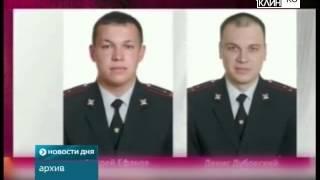 Задержан третий подозреваемый в убийстве сотрудников ДПС