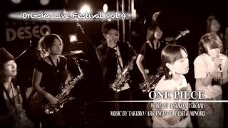 作詞 あつこ&ゆかり / 作曲Takuro / 編曲 Minoru Ori-ska http://www.o...