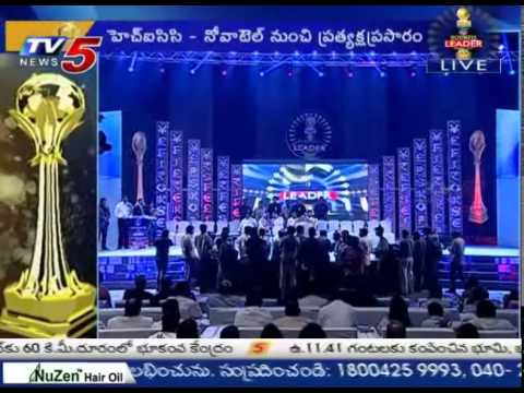 TV5 Business Leaders Awards 2015 Event | Part - 3 : TV5 News