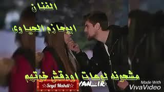 الفنان ابوحازم الحیاوی