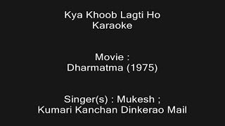 Kya Khoob Lagti Ho - Karaoke - Dharmatma (1975) - Mukesh ; Kumari Kanchan Dinkerao Mail