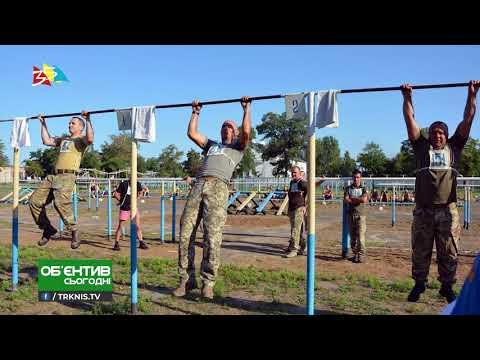 ТРК НІС-ТВ: Объектив 21 08 19 Физическая подготовка десантников