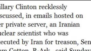Clinton discussed executed Iranian scientist on email