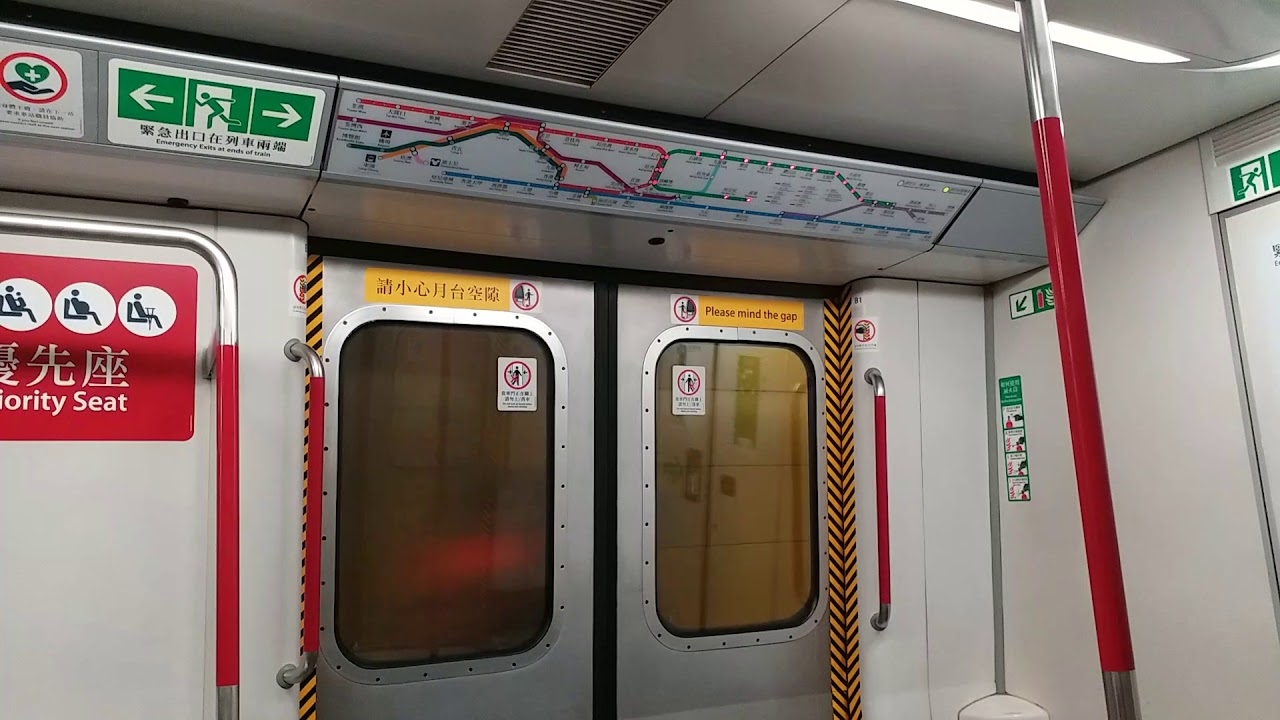 港鐵觀塘線--調景嶺始發站至觀塘(M train) - YouTube