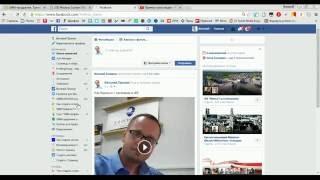 Как установить приложения на бизнес-страницу Facebook. Курс SMM-продажник