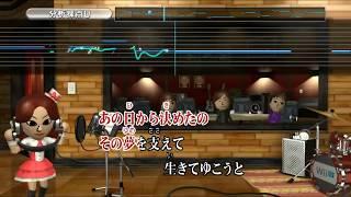 任天堂 Wii Uソフト カラオケJOYSOUND 聖母たちのララバイ 岩崎宏美 カ...