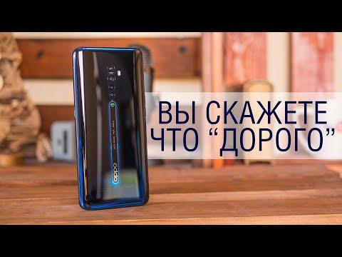 Обзор Oppo Reno2: средний класс по флагманской цене? Камера, игры, автономность, и многое другое.
