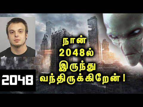 2048ல் இருந்து டைம் டிராவில் செய்து வந்த மனிதனின் அதிர்ச்சி வாக்குமூலம்! | Tamil Mojo!