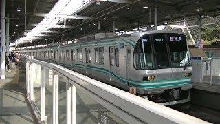 東京メトロ9000系9105F&都営6300形6337F 目黒線多摩川駅にて