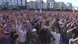 مصر العربية   إضراب عام بالحسيمة المغربية للمطالبة بالتنمية و