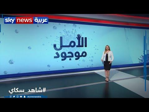 مبادرة لبنانية تدعم الفقراء وتنشط مبيعات المزارعين  - 19:59-2020 / 5 / 25