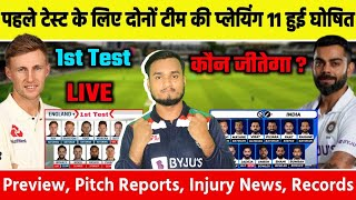 India Vs England 1st Test 2021 Both Team Playing 11, Match Win Prediction, Preview, Pitch, States..