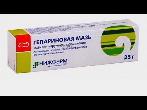 Гепариновая мазь, копеечное сильное средство от морщин и для омоложения лица за 140 руб?