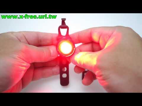 《意生》寶石警示燈 超彈性矽膠帶 附CR2032電池 腳踏車警示燈 自行車前燈 單車尾燈 跑車車燈 車尾燈