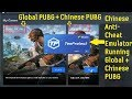How To Install Global PUBG In Chinese Tencent Emulator