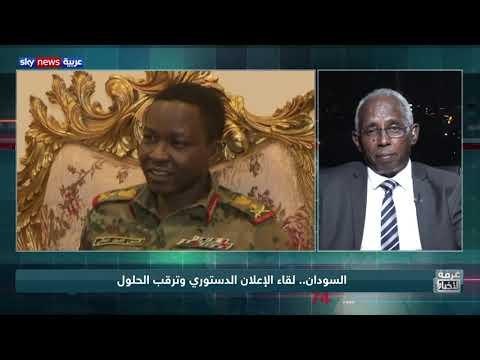 السودان.. لقاء الإعلان الدستوري وترقب الحلول  - نشر قبل 6 ساعة