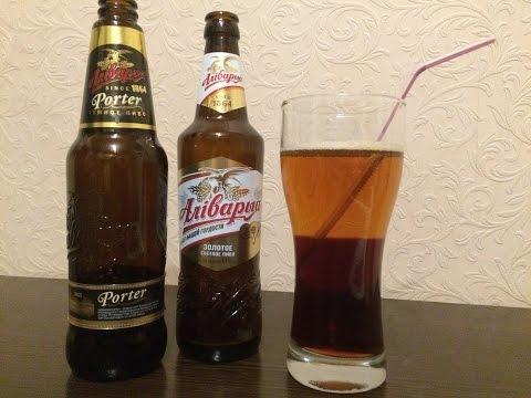 Нарезаем пиво. Темное и светлое пиво в одном бокале. Резанное пиво.